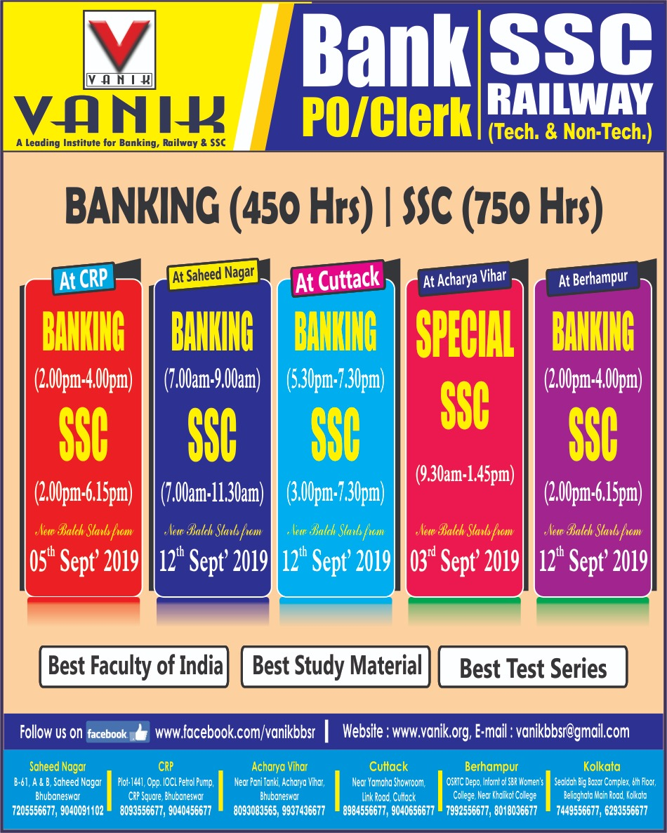 Vanik : Banking Coaching Institute in Kolkata and Bhubaneswar, Odisha